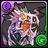屍霊龍・ドラゴンゾンビ