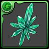 グリーンクリスタル